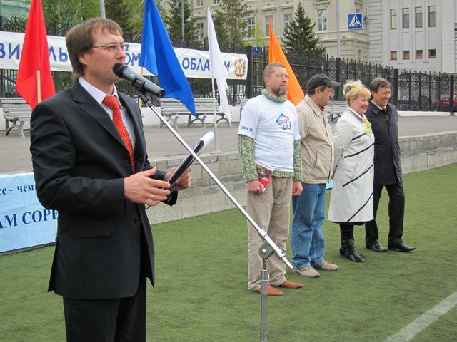 Открытие межрегиональной Спартакиады Чемпионы Бизнеса - Чемпионы Спорта в городе Омск